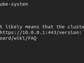 k8s配置错误解决集锦