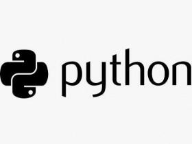 python系统学习基础篇