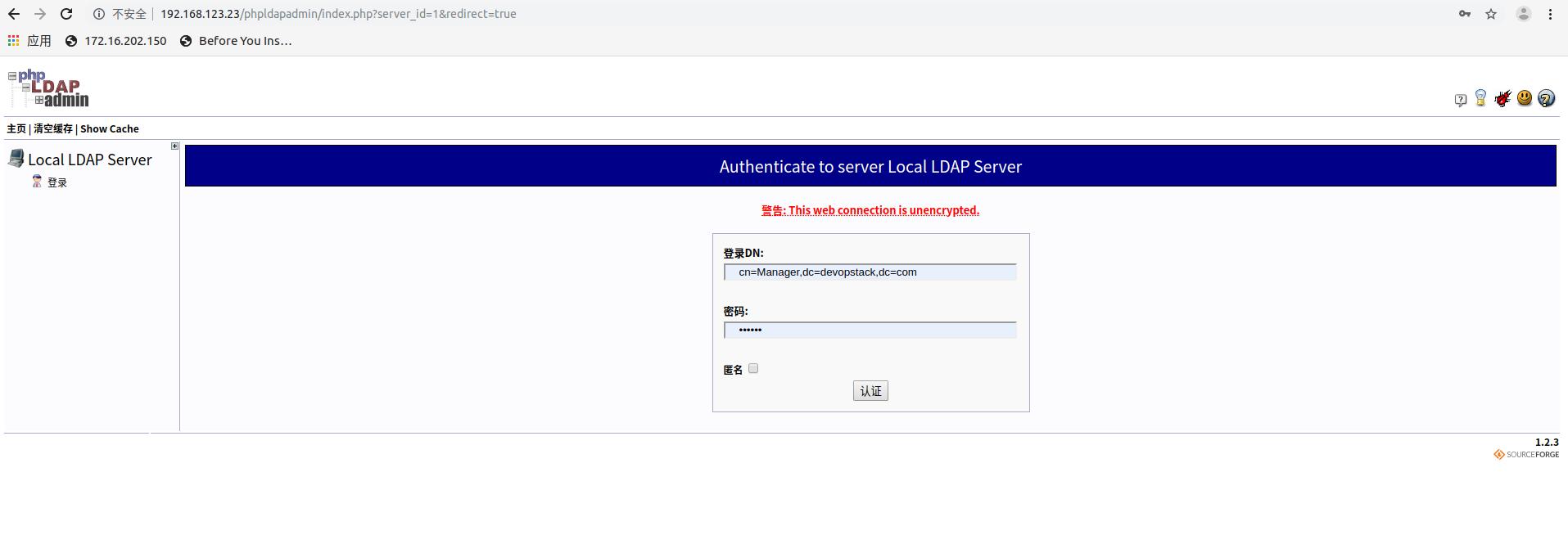 CentOS7.4下OpenLDAP 的安装与配置及OpenLDAP主从主主
