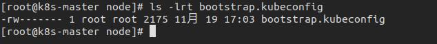 kubernetes 1.14 二进制集群单master安装实操