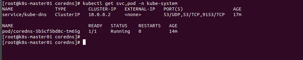 kubernetesV1.16二进制集群ha安装实操