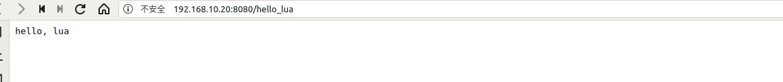 nginx编译安装lua模块