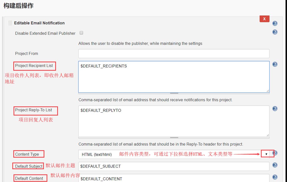 jenkins整合邮件服务-项目构建结果发送邮件告警通知