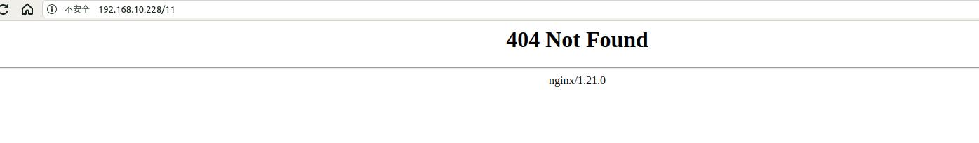 Nginx在线服务状态下平滑升级